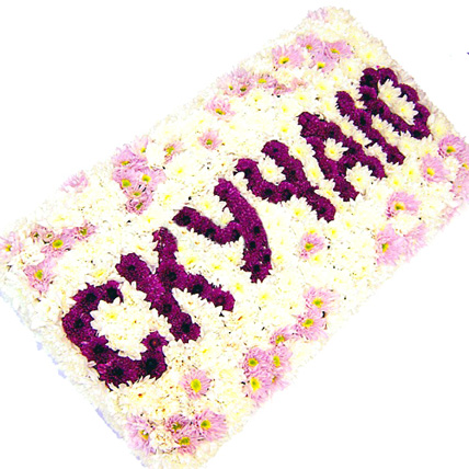 Слово из цветов