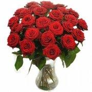 25 роз «Гран-при»