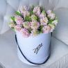 Нежно-розовые гиацинты в коробке Royal