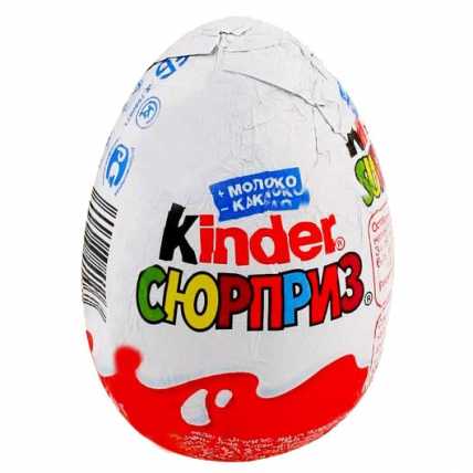 Яйцо шоколадное «Киндер-сюрприз»
