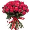 Букет из 49 пионовидных роз «Red piano»