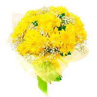 Букет хризантем «Пылающее солнце»