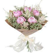 Букет из 5 пионов розовых «Королева»