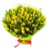 101 тюльпан желтый
