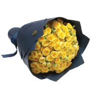 29 кустовых желтых роз с оформлением