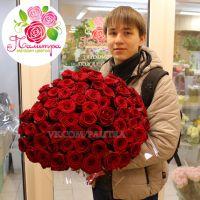 61 роза красная