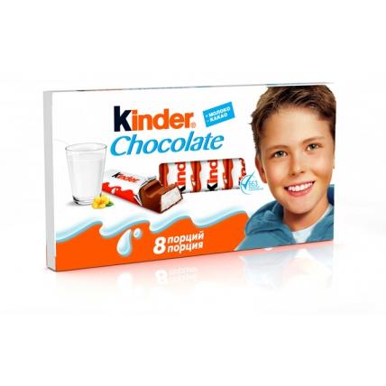 Киндер - шоколад  классический